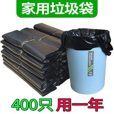 72592/手提垃圾袋子家用厨房加厚一次性背心塑料袋黑色批发背心式中小号