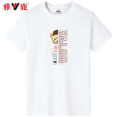66282/雅鹿短袖T恤男纯棉情侣款2021夏季新款半袖体恤打底衫潮流上衣服