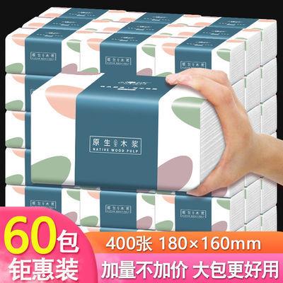 【400张大包更耐用】津洁原木纸巾抽纸批发整箱餐巾纸卫生纸家用