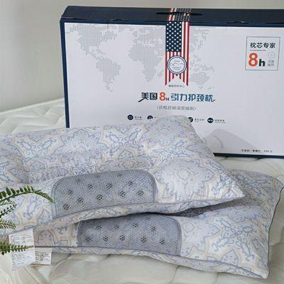 决明子荞麦颈椎决明子护颈枕头成人家用情侣单人枕芯一只礼盒