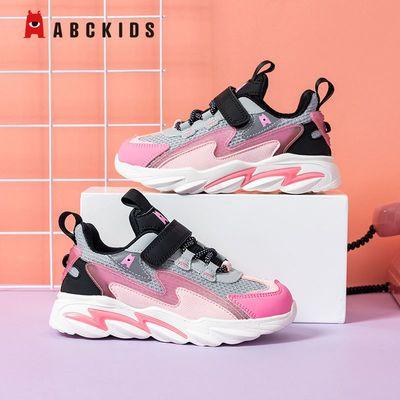 76365/【秋上新】ABC儿童鞋男女童2021秋季运动鞋轻便透气女孩网面跑鞋