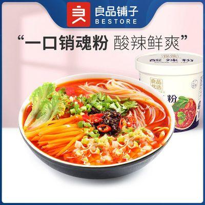 72988/【平姐严选】良品铺子酸辣粉120g酸辣粉丝网红零食小吃代餐方便