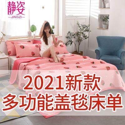 【三层夹棉】厚床单床褥垫盖毯单件四季款床盖学生宿舍榻榻米垫子【9月15日发完】