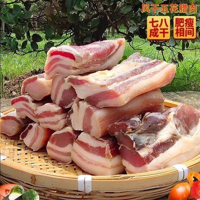 76320/风干腊肉咸肉农家自制腌肉五花肉后腿腊肉江西特产非烟熏腊味批发