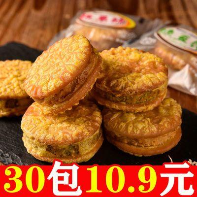 绿豆饼板栗酥咸蛋黄酥整箱批发网红绿豆糕饼干传统糕点心零食小吃