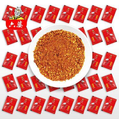 六婆蘸料2g小包装干碟辣椒面烧烤火锅串串外卖蘸料烤卤肉料
