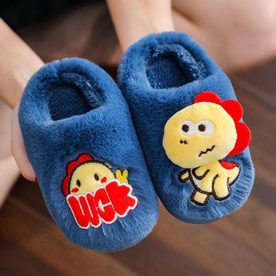 儿童棉拖鞋秋冬季新款卡通可爱恐龙中小童男孩女宝宝软底家居室内