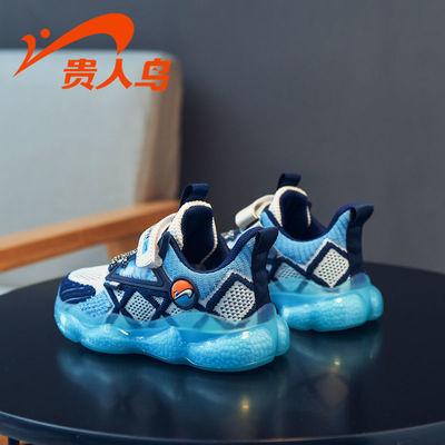 贵人鸟男童鞋子秋款2021年新款潮牌秋季男孩双网面透气儿童运动鞋