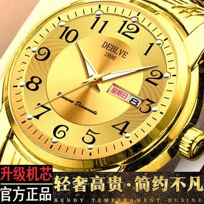 77483/全自动机械手表瑞士正品手表男士商务新韩版防水夜光日历名牌名表