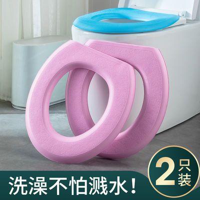 72643/家用夏季防水马桶垫四季通用坐垫坐便套圈粘贴式硅胶泡沫高发泡贴