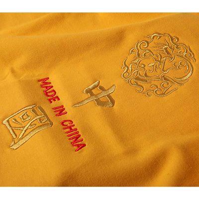 秋冬款纯棉刺绣卫衣男女同款中国风时尚情侣款长袖上衣加绒打底衫
