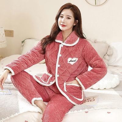 68563/女士睡衣套装冬季女珊瑚绒三层加厚保暖夹棉女士法兰绒家居服套装