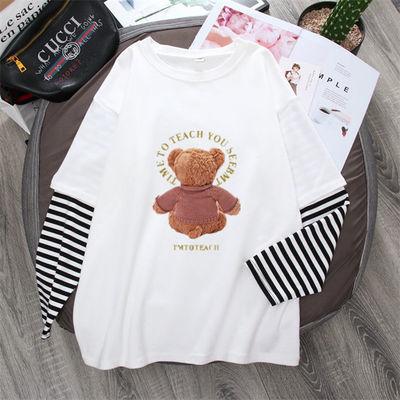 66865/2021春秋季韩版宽松假两件拼接条纹长袖T恤百搭打底衫女上衣ins潮