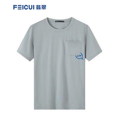 66926/Feicui翡翠【爆款特卖】T恤男ins潮设计感印花短袖新款百搭体恤男