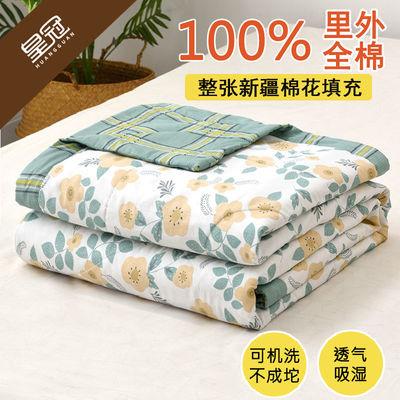 74940/皇冠100%全棉夏凉被纯棉空调被100%新疆长绒棉花可机洗夏季薄被子