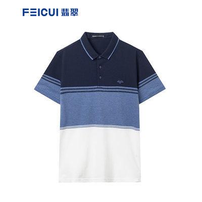 66717/Feicui翡翠短袖POLO衫男夏季新款设计感撞色短袖百搭宽松保罗衫男