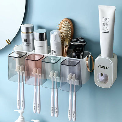 牙刷置物架免打孔牙刷架卫生间置物架自动挤牙膏神器刷牙漱口杯