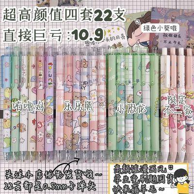 67003/ins限定乐乐熊小恐龙咕噜鸡高颜值可爱韩版黑色0.5按动中性笔批发