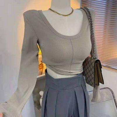 75649/2021早秋新款打底衫女U领修身针织上衣长袖垫肩短款紧身白色内搭