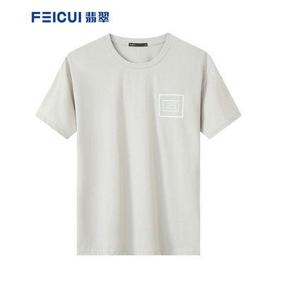 66632/Feicui翡翠 【爆款特卖】T恤男潮ins新款百搭体恤纯棉印花短袖男