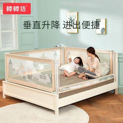 80381/棒棒猪婴儿童防摔床围栏宝宝床边安全床护栏防掉床神器挡板单面