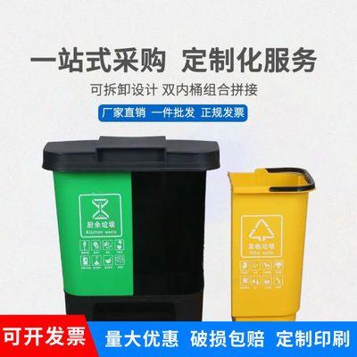 77622/分类垃圾桶商用脚踏双桶带盖可回收干湿两用厨房垃圾桶拆卸多功能