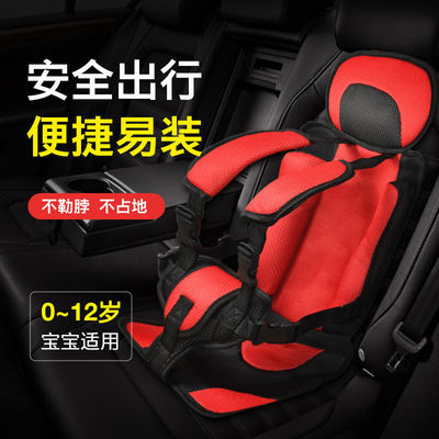 67603/儿童安全座椅汽车用便携式婴儿简易宝宝坐车车载保护绑带男女通用