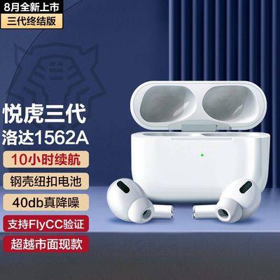 华强北洛达1562a悦虎三代降噪无线蓝牙耳机钢壳纽扣电池超长续航