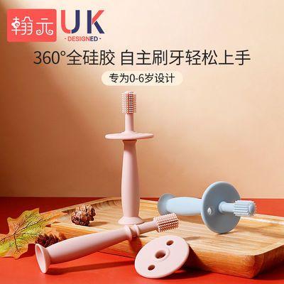 89190/宝宝牙刷一岁半婴儿软毛硅胶乳牙刷360度护齿训练0-1-2-3岁漱口杯
