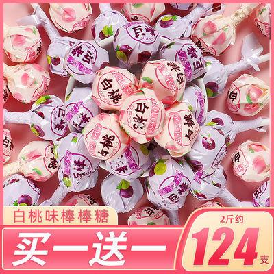 网红白桃棒棒糖果随身携带高颜值花束送人混合水果糖休闲零食批发