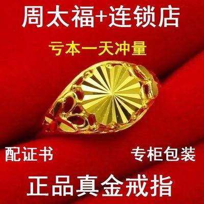 新款正品真沙金戒指女士时尚可调节蝴蝶戒指金指环高端送妈妈礼物