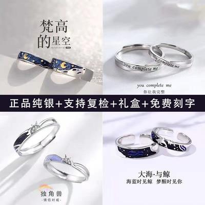 情侣戒指款一对男女对戒ins异地恋活口可调节刻字韩版学生送女友