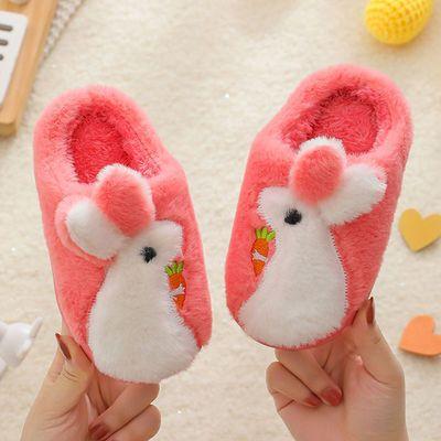 儿童棉拖鞋男女童居家防滑室内秋冬拖鞋可爱兔子中大童亲子毛毛鞋