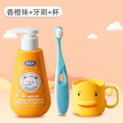 69739/儿童牙膏可吞咽2-3-5-6-12岁以上中大童换牙期牙刷套装益生菌防蛀