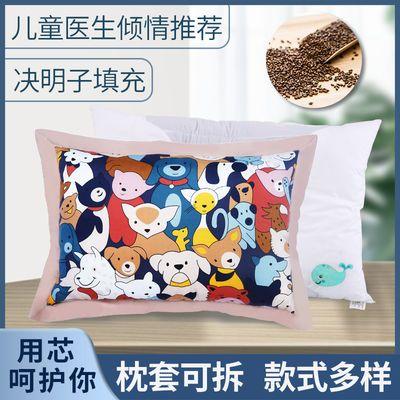 67437/儿童枕头带枕套单人学生宿舍助眠枕头幼儿家用可爱风格可拆洗枕头