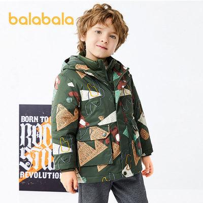 巴拉巴拉冬季男幼童活泼多彩两件套羽绒服21074201202