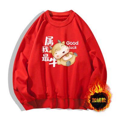 2021秋季新款韩版学生宽松百搭长袖印花圆领套头连帽加绒卫衣女潮