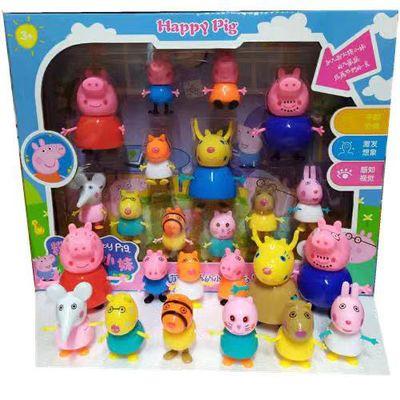 75692/小猪佩奇玩具家庭套装女孩玩具粉红佩琪一家过家家儿童玩具男女孩