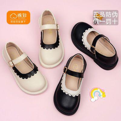 75676/巴拉巴拉旗下棉致女童皮鞋英伦风公主皮面单鞋软底小女孩儿童鞋