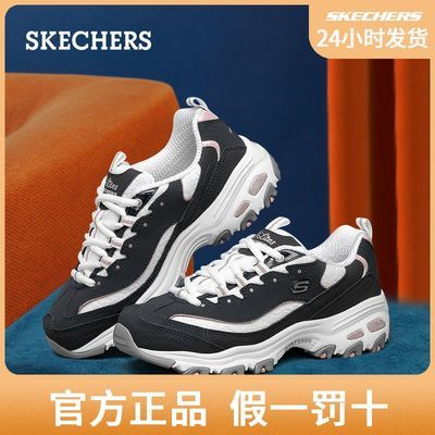 Skechers女鞋2021新复古老爹鞋运动休闲鞋ins百搭潮流熊猫鞋11959