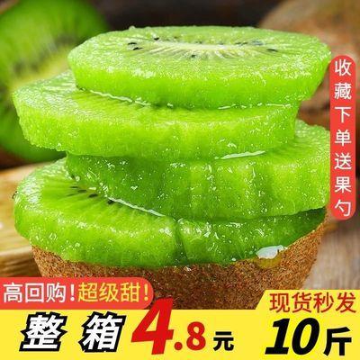 新鲜猕猴桃批发1-10斤整箱奇异果大果非黄心红心爆甜应季孕妇水果