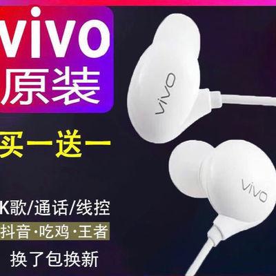 78014/vivo耳机线正品xe710 x21 x23x20 x6y67y66x9y83通用线控耳麦