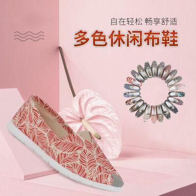67287/新款老北京布鞋女鞋一脚蹬懒人平底软底单鞋透气帆布鞋妈妈