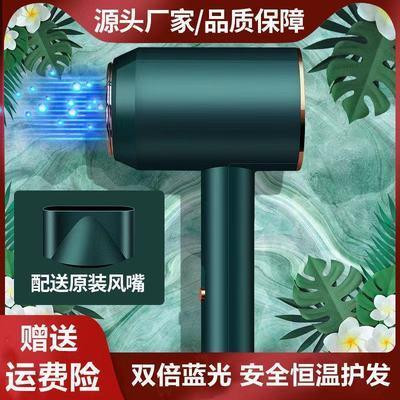 网红电吹风家用恒温护发不伤发吹风机冷热风发廊理发店专用吹风筒