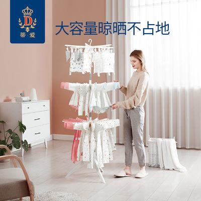 67583/蒂爱婴儿晾衣架落地折叠多功能衣架神器新生儿童衣架