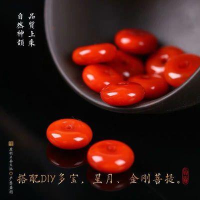 四川凉山南红垫片隔片 满色满肉金刚星月菩提佛珠DIY配饰