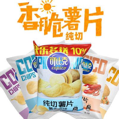 可比克纯切薯片30g赠3g每袋*6包共198克整箱青瓜番茄烧烤原味零食