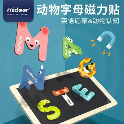 Mideer弥鹿26个英文字母动物冰箱贴磁力贴儿童英语早教宝宝玩具