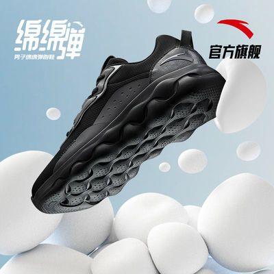 76217/【绵绵弹】安踏跑步鞋男科技回弹减震2021新款网面男士运动鞋鞋子