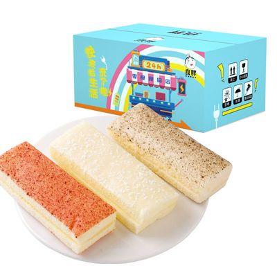 三明治夹心蛋糕32g/包整箱批发甜点营养早餐食品糕点心